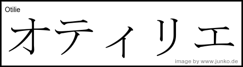 otilie